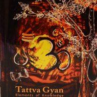 Tattva Gyan